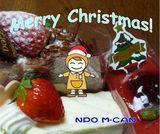 2013クリスマス2.jpg